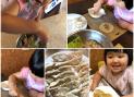 Мана готовит японские пельмени
