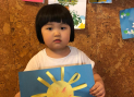 Солнце от Фукуда Маны